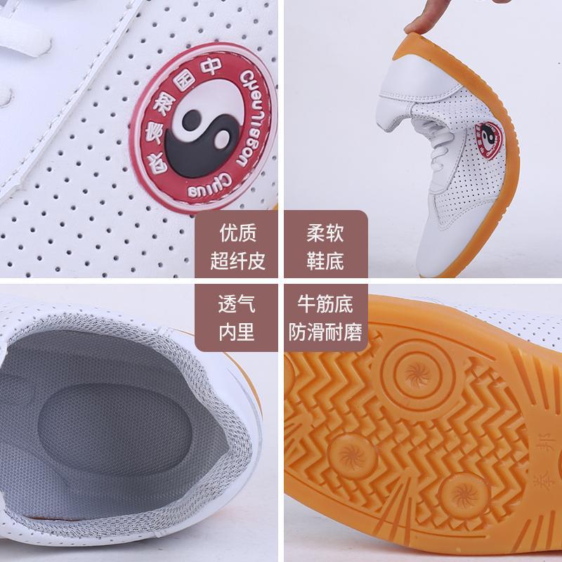 Chenjiagou Mẫu Mới Trắng Giày Tập Thái Cực Quyền Da Mềm Mắt Lưới Nữ Thoáng Khí Nam Mắt Lưới Giày Luyện Võ Mùa Hè Võ Giày Luyện Tập Buổi Sáng