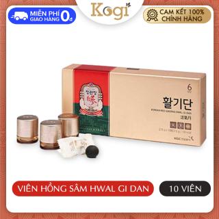 [CHÍNH HÃNG]Viên đan hồng sâm Hwal Gi Dan 3.75g x 10 viên KGC Hàn Quốc, Kogi Ginseng- Phục hồi sức khoẻ, tăng cường đề kháng, giảm mệt mỏi, giúp tăng khả năng tập trung nâng cao hiệu quả công việc thumbnail
