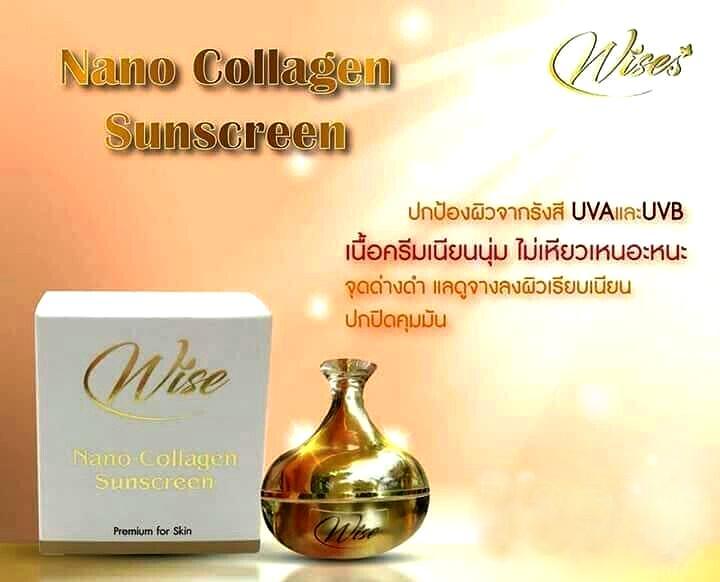 Kem Chống Nắng, trắng da che khuyết điểm Wise Nano Collagen Sunscreen Thái Lan