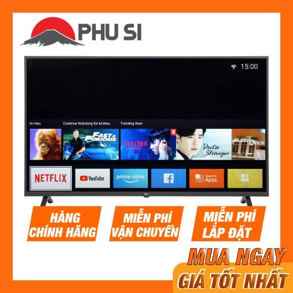 Bảng giá [Trả góp 0%]Smart Tivi LG 4K 65 inch 65UN7000PTA