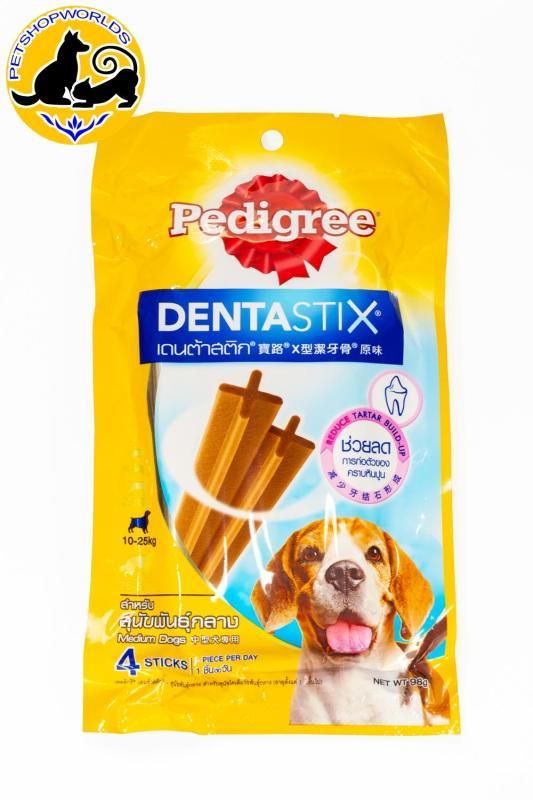 Bánh xương chó trung Pedigree Dentastix 98g/1 bánh