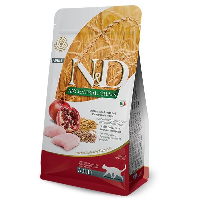 Famina- Thức ăn hạt cho mèo trưởng thành gói 1.5kg