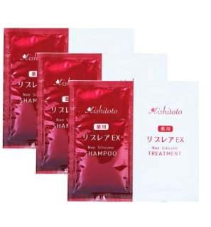 Combo 3 Cặp Dầu Gội + Dầu Xả Chứa Collagen Dưỡng Tóc Tối Ưu AISHTOTO EX (10ml/gói)