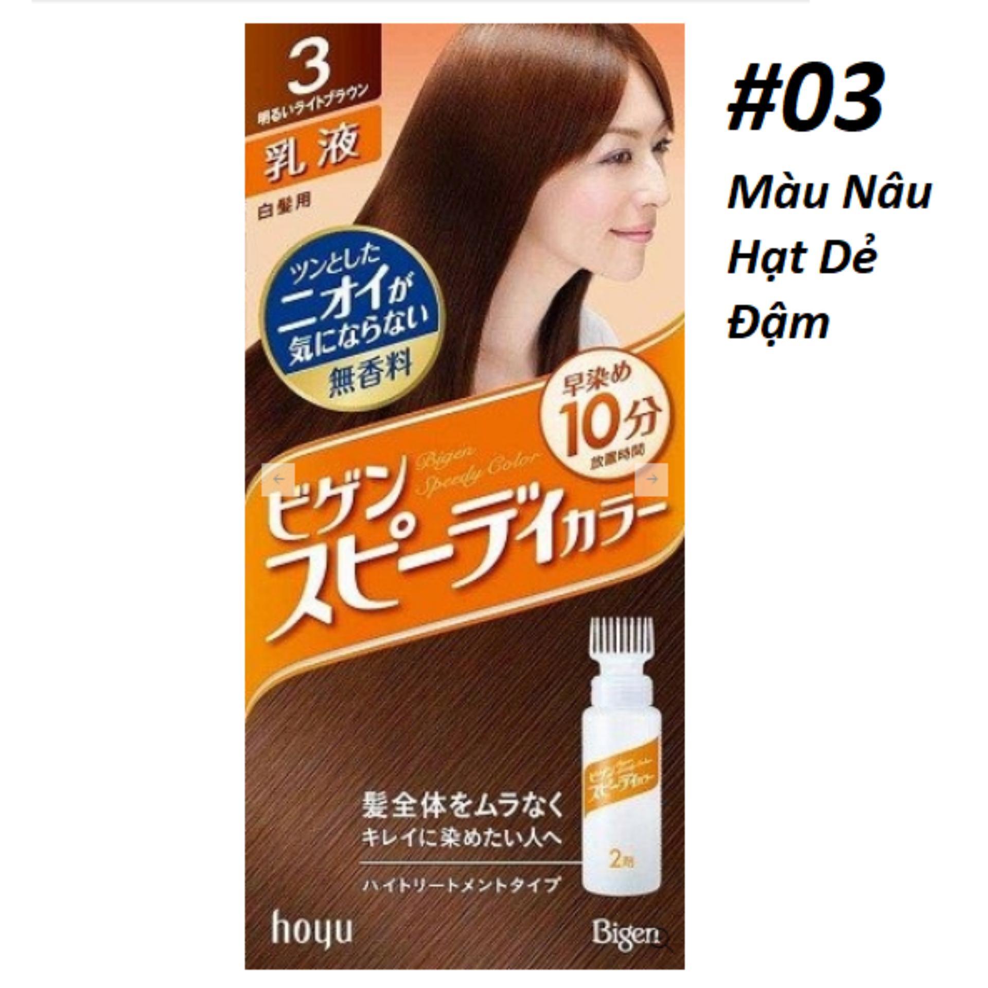 Thuốc nhuộm tóc Nhật Bản Bigen Hoyu Số 3 ( Nâu sáng chói ) chính hãng
