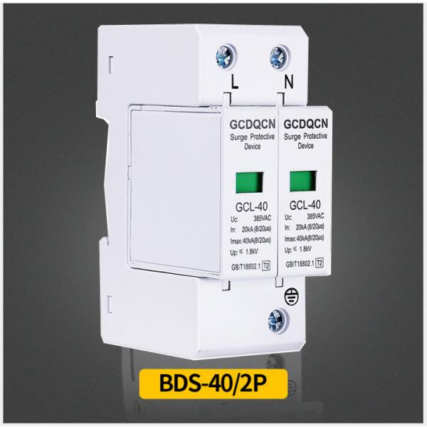 Thiết bị bảo vệ chống sét lan truyền 2P 40KA GECHELE AC bảo vệ thiết bị điện hộ gia đình - cb chống sét-aptomat chống sét- chống sét lan truyền- bảo vệ chống sét