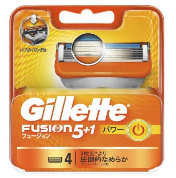 Hộp lưỡi dao thay thế Gillette Fusion 5+1 Nhật Bản - Hộp 04 lưỡi giá rẻ