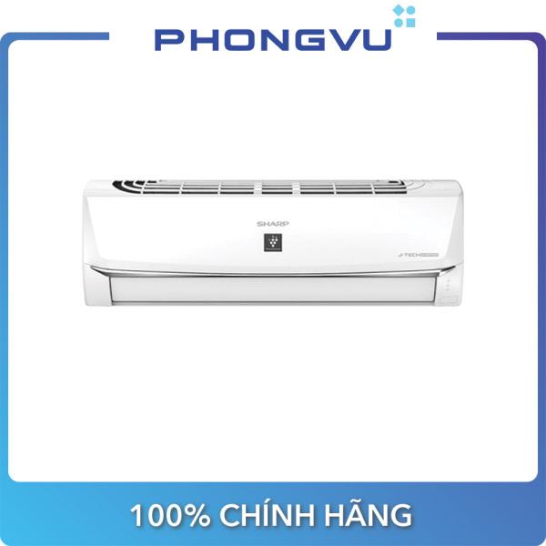 Máy lạnh Sharp Inverter 1.5 HP AH-XP13WMW - Bảo hành 24 tháng