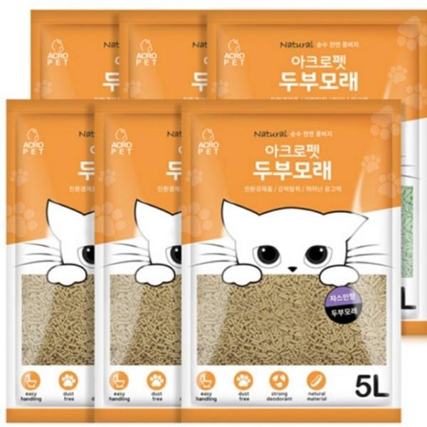 5L Tofu cát vệ sinh đậu hủ cho mèo nhập khẩu Hàn Quốc, chất lượng đảm bảo an toàn đến sức khỏe người sử dụng, cam kết hàng đúng mô tả