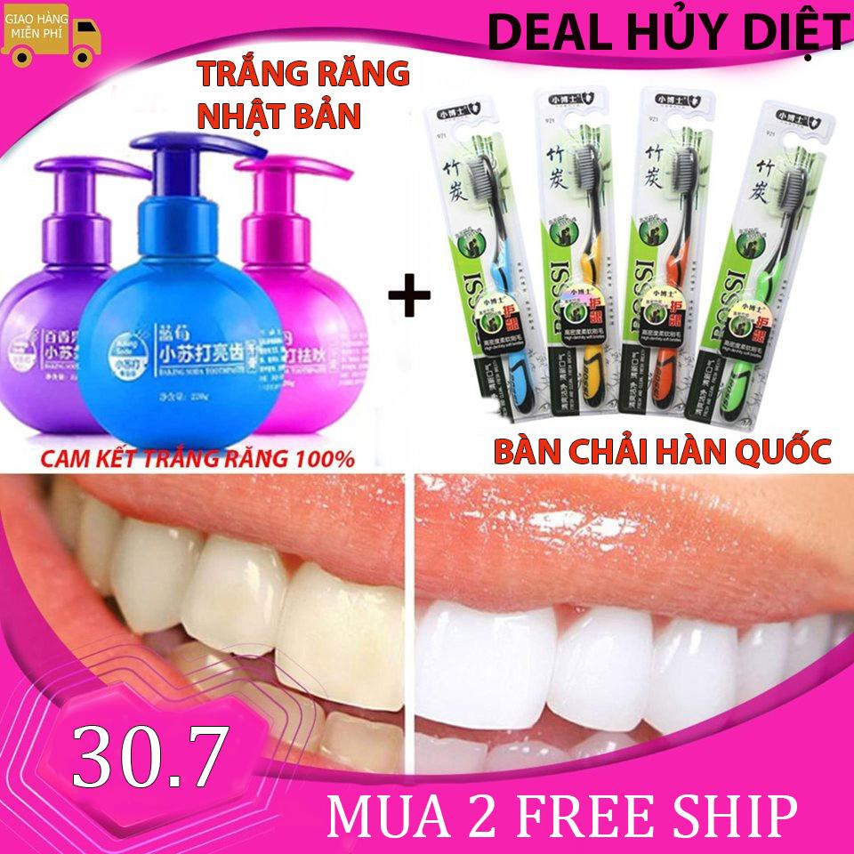[tặng voucher mua sắm Mộc Y Đường ) combo Bộ Kem đánh răng Công nghệ Nhật Bản Trăng Răng làm sạch Nano Tẩy vết ố trên răng hiệu quả Cho hàm răng trắng tự tin hơn và 1 bàn chải đánh răng than tre Hàn Quốc