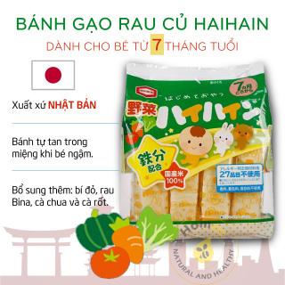 Bánh gạo Rau Củ ăn dặm HAIHAIN 53g xuất xứ Nhật Bản - Dành cho bé từ 7 tháng tuổi trở lên. thumbnail