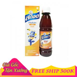 Siro cho bé ăn ngon và phát triển cân nặng SCOTT S Thái Lan 200ml thumbnail