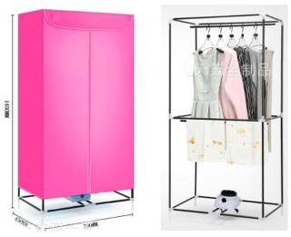 TỦ SẤY QUẦN ÁO - máy sấy quần áo Công suất 1000W, nhanh khô, có chức năng hẹn giờ thumbnail