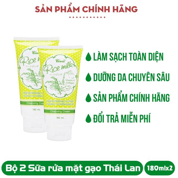 [HCM][Bộ 2] Sữa Rửa Mặt Gạo Thái Lan Civic Rice Milk sạch nhờn ngừa mụn an toàn cho da (180ml x2) [HÀNG CHUẨN 100%]