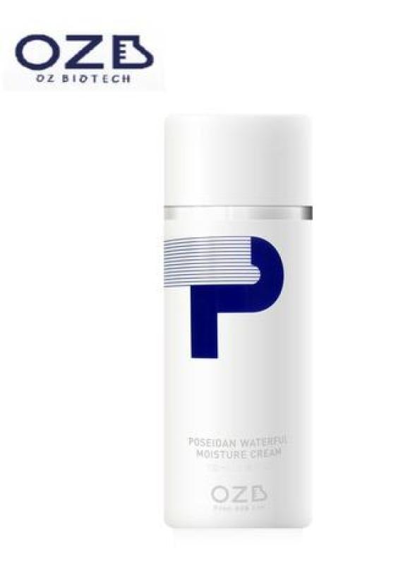 Poseidan Waterful Moisture Cream Kem dưỡng ẩm cho da cao cấp