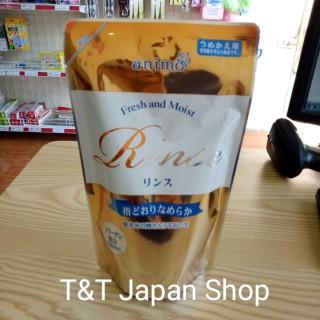Dầu xả dưỡng ẩm 300ml của Nhật Bản cho tóc mềm mại óng mượt thumbnail
