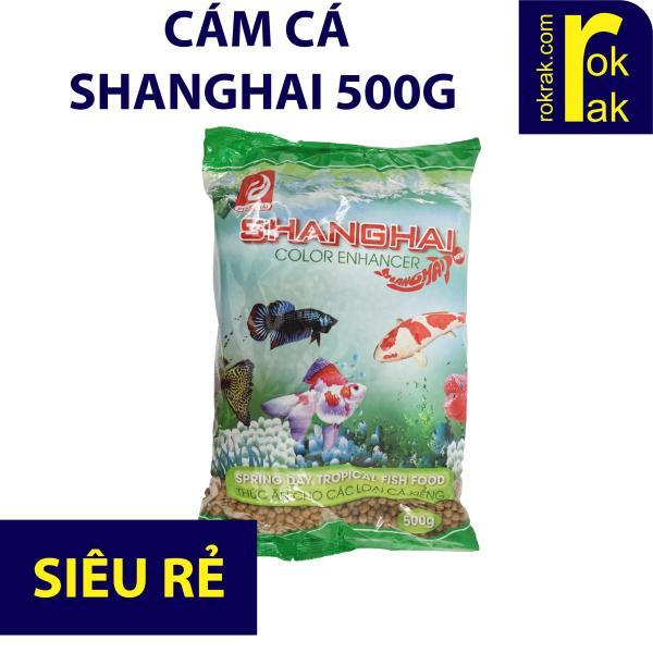 Cám cá Shanghai 500g Thức ăn cho cá kiểng lên màu