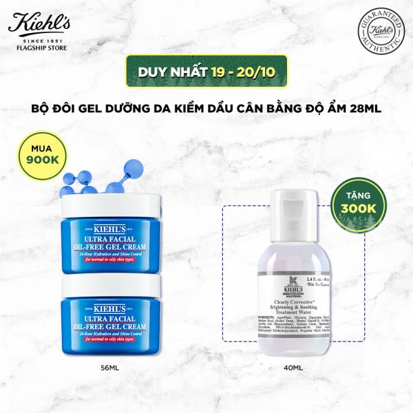 Bộ đôi gel dưỡng ẩm kiềm dầu Kiehls Ultra Facial Oil-Free Gel Cream 28ml