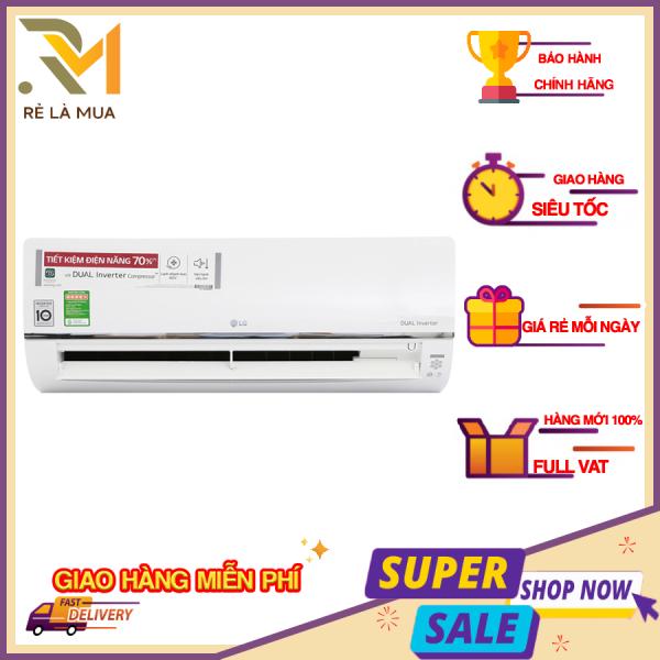 Bảng giá Máy lạnh LG Wifi Inverter 1.5 HP V13API - Công suất làm lạnh 12.000 BTU, Công nghệ làm lạnh nhanh Jet Cool, Phát ion lọc không khí