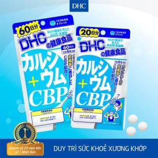 (Gói 120 viên 30 ngày) Viên uống canxi - DHC Calcium + CBP duy trì lượng canxi cần thiết trong xương, giúp xương chắc khỏe và hỗ trợ tăng chiều cao thumbnail