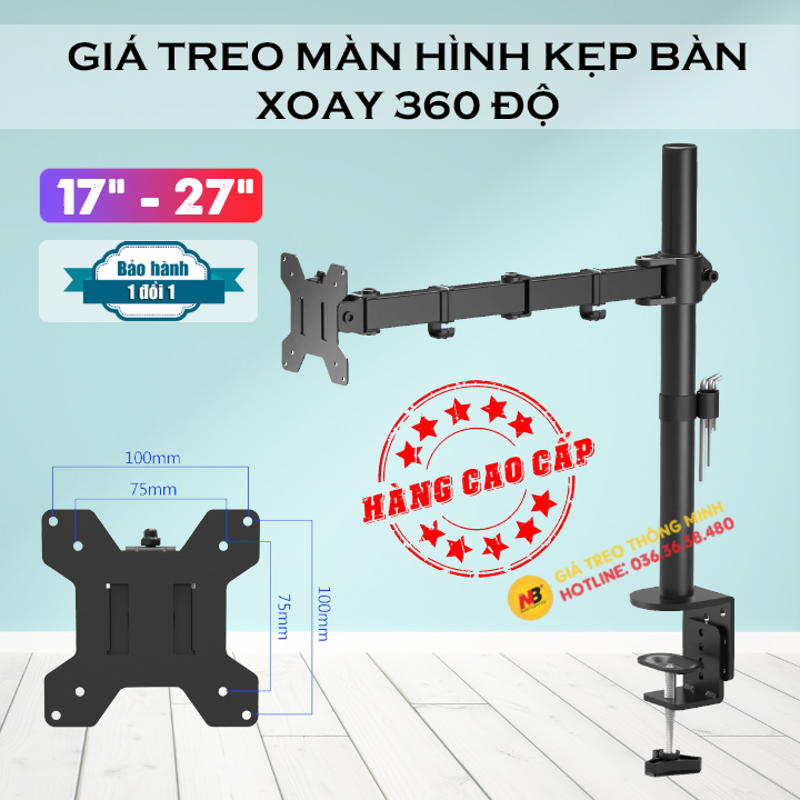 Giá Treo Màn Hình 17 - 27 Inch - Monitor Arm Đa Năng Gắn Bàn - Model: M051