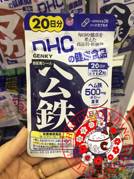 Viên uống bổ sung chất sắt DHC Nhật bản 20 ngày 40 viên nhập khẩu