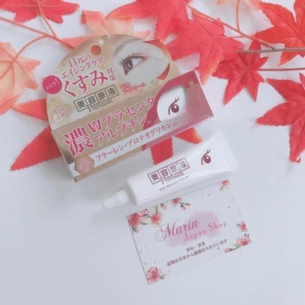 Kem dưỡng mắt tốt  nếp nhăn, quầng thâm mắt, bọng mắt Premium Eye Treatment Serum Nhật Bản