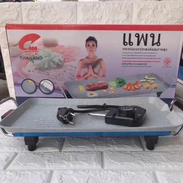 Bếp Vỉ Nướng Thái Lan JIPLAI, chất liệu kim loại, không sinh khói khí độc hại, an toàn, bếp nướng không khói, bếp than, bếp lẩu nướng đa năng, nồi lẩu nướng đa năng, bếp nướng than hoa . Tetosi bảo hành 6 tháng tại shop.PĐQ