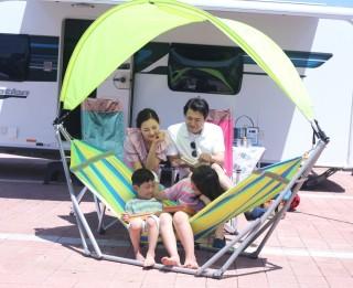 Bộ võng xếp du lịch BAN MAI dù che nắng, khung võng sắt sơn tĩnh điện p32, võng lưới in sọc, khổ lớn (hàng xuất Korea) thumbnail