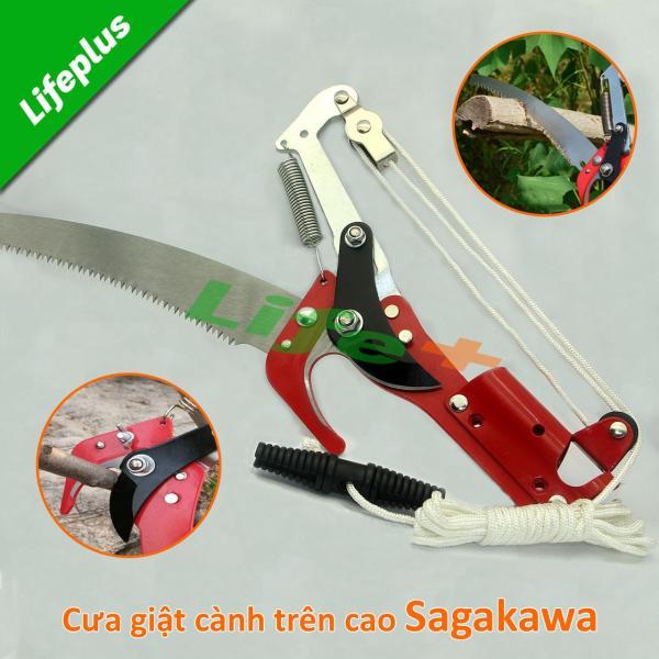 Kéo cắt cành trên cao kèm lưỡi cưa Sakagawa 12708
