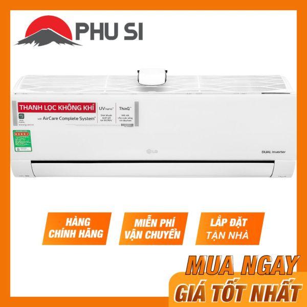 V10APFUV - Máy lạnh LG Inverter 1 HP V10APFUV - Hàng Chính Hãng