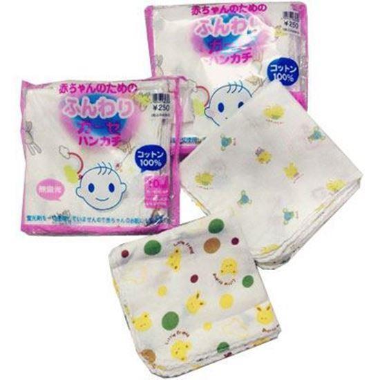 Gói 10 Khăn Sữa Nhật In Hình Cho Bé Giá Sốc Nên Mua
