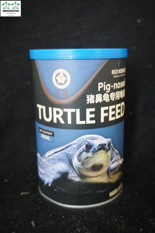 Thức ăn cho rùa Mũi Lợn 300Gram