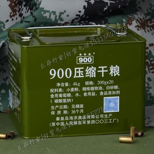 Thùng 2 hộp 4kg lương khô quân đội 3 sao 900 hộp sắt nội địa