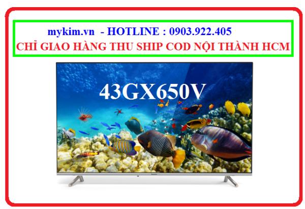 Bảng giá Smart Tivi 4K Panasonic 43 Inch TH-43GX650V CHÍNH HÃNG