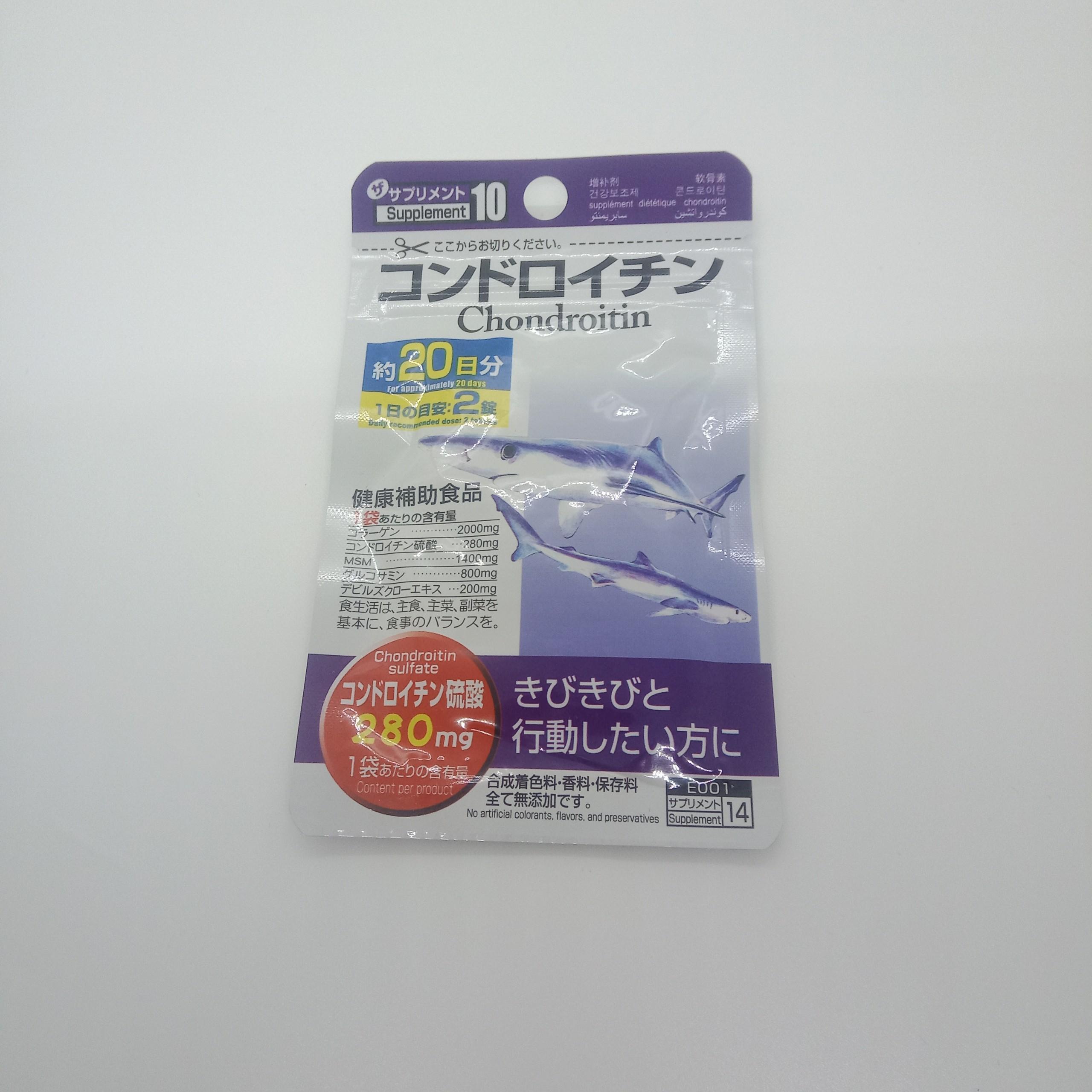 Deal Giảm Giá Viên Uống Bổ Khớp Chondroitin Của Tập đoàn Daiso Nhật Gói 20 Ngày