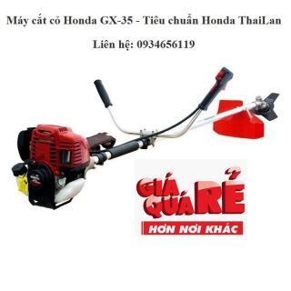 Máy cắt cỏ - Máy cắt cỏ - may cat co GX35 thumbnail