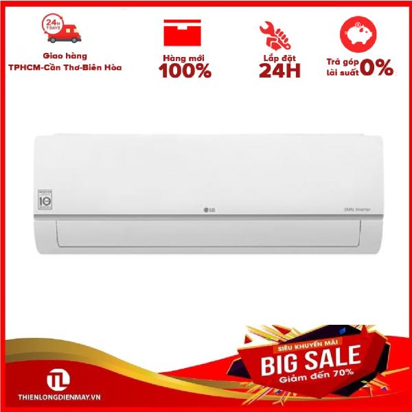 Bảng giá [Nhập ELMAY21 giảm 10% tối đa 200k đơn từ 99k]Máy Lạnh LG Inverter 1.5 HP V13ENS1