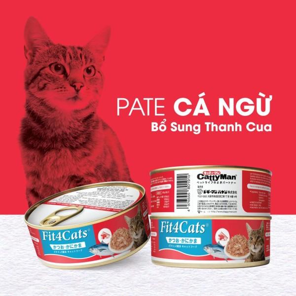 CATTYMAN JAPAN 1 Pate 160GR cá ngừ MIX VI cho mèo Fit4Cats
