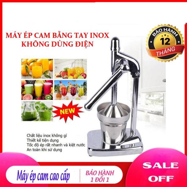 ( SALE 50% ) Máy ép cam loại nào tốt , Dụng cụ ép trái cây , vắt cam , máy ép cam inox bằng tay - Nơi bán Máy Ép Cam Inox giá rẻ, uy tín, chất lượng
