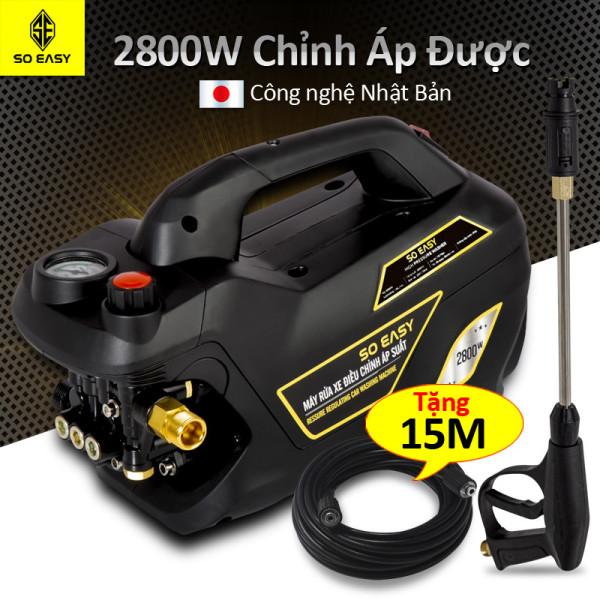 Máy xịt rửa xe cao áp - may rua xe 2800w - máy rửa xe mini điện 220v - có thể chỉnh áp - bộ máy xịt tưới cây dễ dàng sử dụng - ống bơm nước 15m - vòi bơm áp lực cao C0001B2S