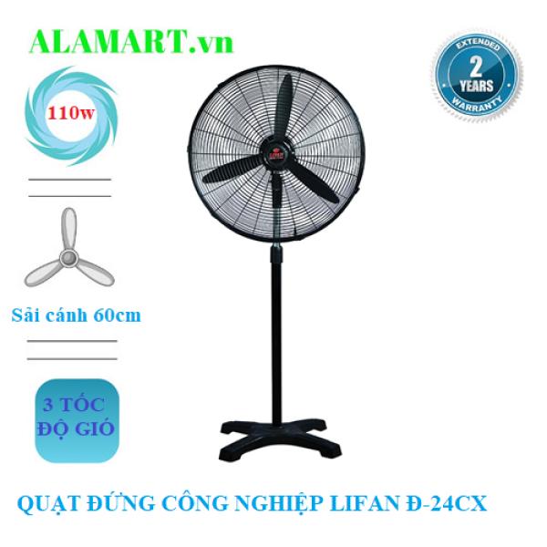 Quạt đứng công nghiệp Lifan Đ-24CX(110W)