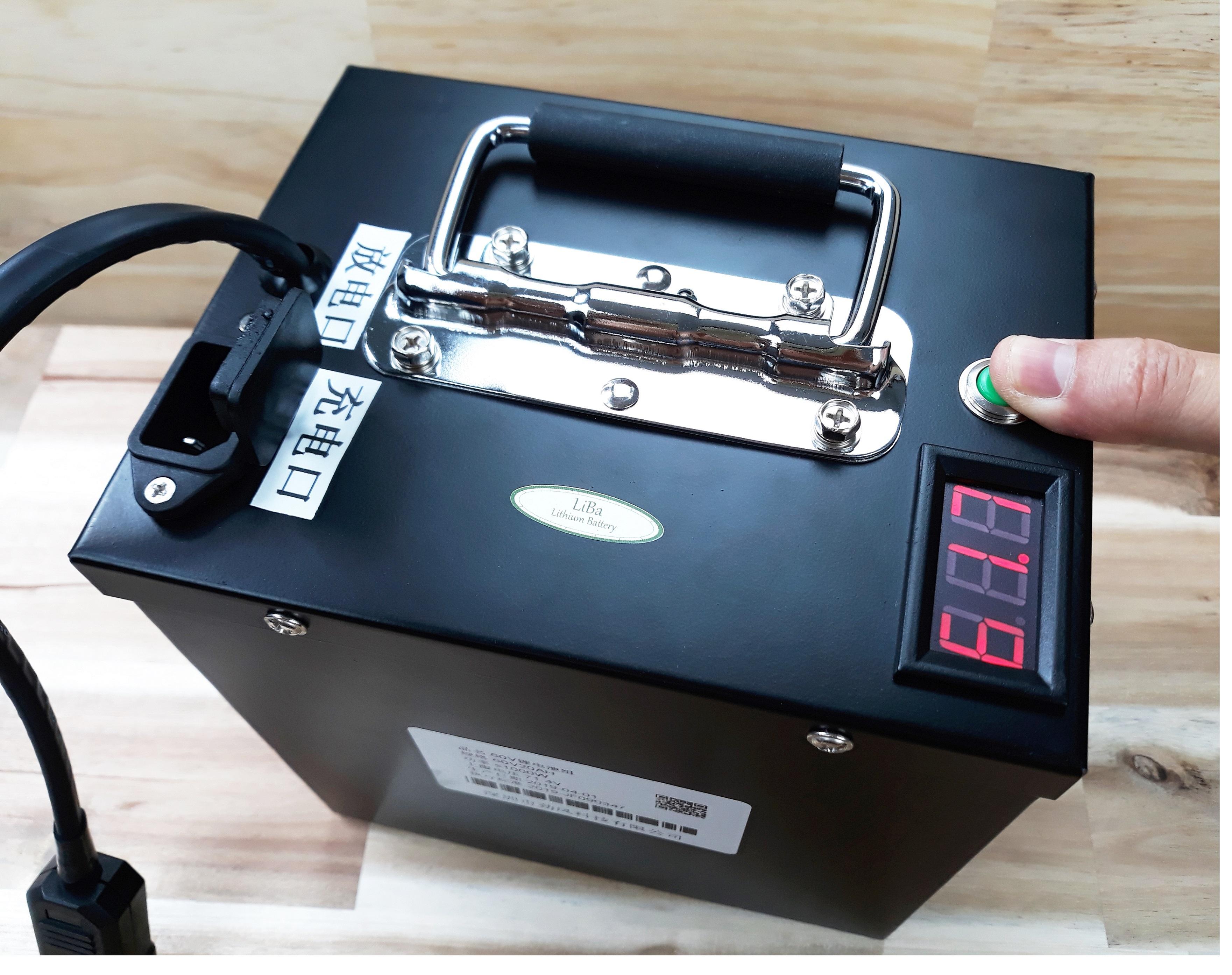 Pin Lithium 1200Wh 60V 20Ah, Pin Xe Máy Điện