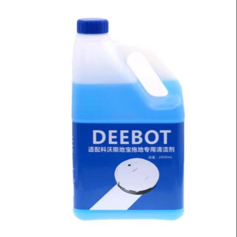 Nước lau sàn chuyên dụng cho Robot hút bụi Ecovacs Debot
