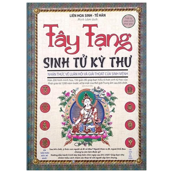 Mua Fahasa - Tây Tạng Sinh Tử Kỳ Thư