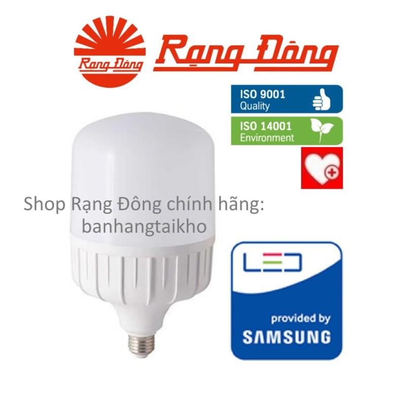 Bóng Đèn Led Trụ 50W Rạng Đông - Samsung Chipled