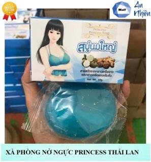 Xà Phòng Nở Ngực Princes 50gr Thái Lan thumbnail