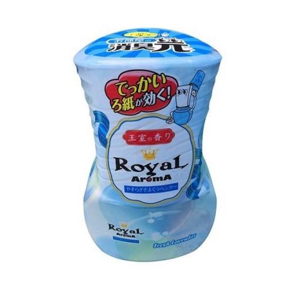 Bình thơm cung đình 400ml HKM002 _ Luna1610