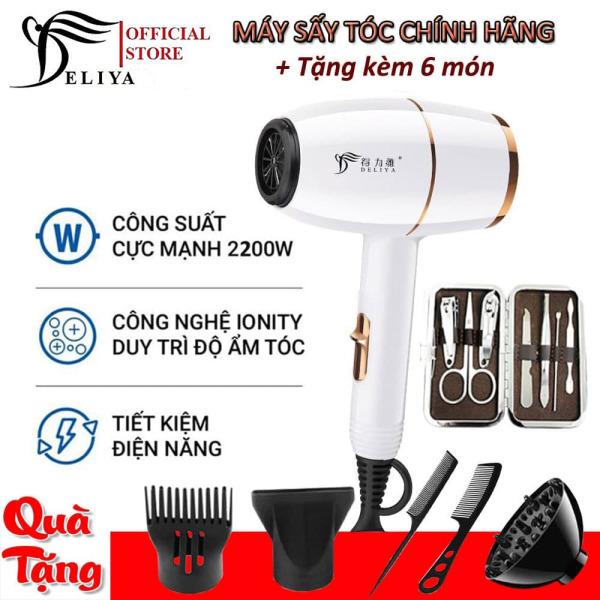 Máy sấy tóc, máy sấy mini DELIYA Cao Cấp , Máy sấy tóc cá nhân nóng lạnh 2 chiều DLY-8016 công suất 2200w,  TẶNG KÈM 6 PHỤ KIỆN - BẢO HÀNH 12 THÁNG giá rẻ