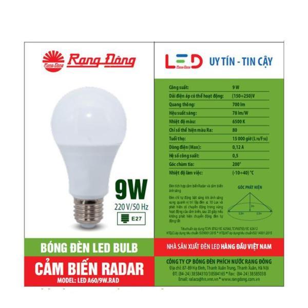 Đèn LED Cảm Biến Chuyển Động 7W Rạng Đông, ChipLED Samsung