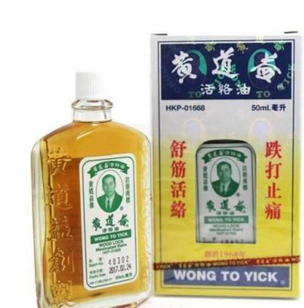 Dầu nóng Wong to yick Huỳnh Đạo Ích giá rẻ